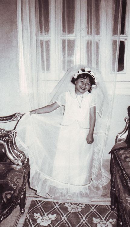 1979 - الإبنة داليا