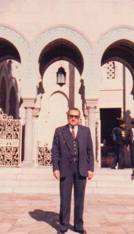 1983 - الولايات المتحدة الأمريكية - واشنطن - المركز الإسلامي