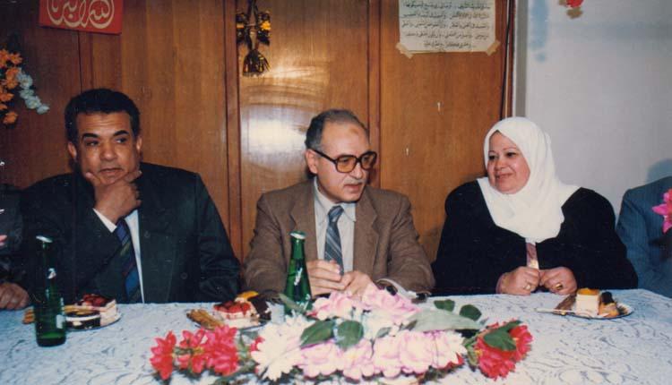 1998 - رئيس الإدارة المركزية للخدمات التأمينية - حفل تقاعد السيدة رجاء مندور - رجاء - الصياد - محمد عوض