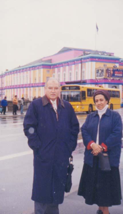 1998 - الدنمارك - كوبنهاجن -     - الصياد
