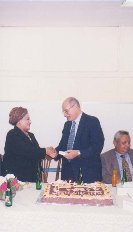 2001 - حفل تقاعد عزه أبو السعود - عزة أبو السعود - الصياد - المستشار أسامة شلبي