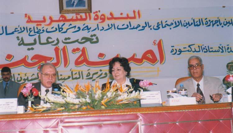 2001 - افتتاح الندوة الشهرية - علي بدر - الدكتورة أمينة الجندي - الصياد