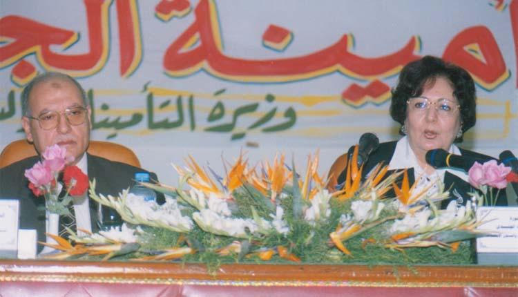 2001 - افتتاح الندوة الشهرية - الدكتورة أمينة الجندي - الصياد