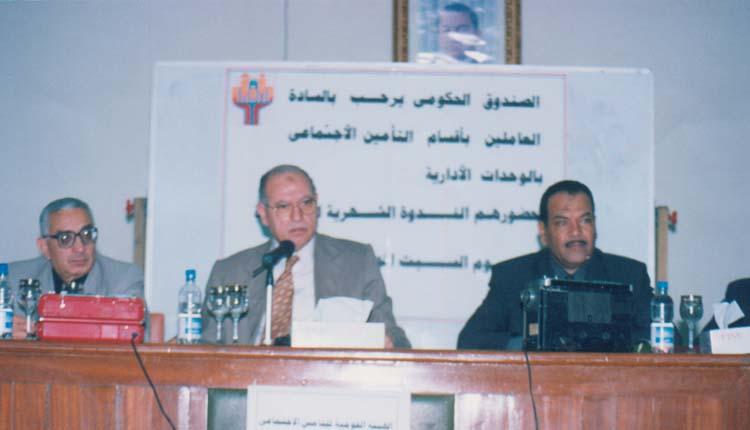 2001 - الندوة الشهرية - فايز حافظ - الصياد - سادات جنيدي