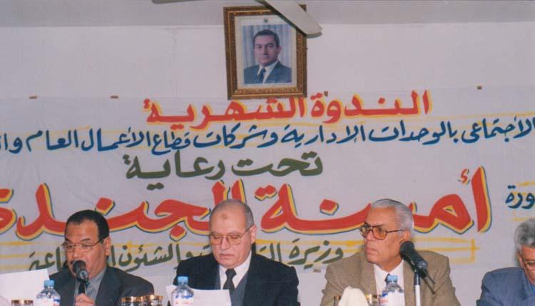 2001 - الندوة الشهرية - علي بدر - الصياد - فايز حافظ